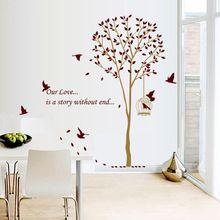 Grote bruine 140*185cm stamboom muur stickers/diy decoratie mode muursticker/vinyl sticker/daling van de scheepvaart(China (Mainland))