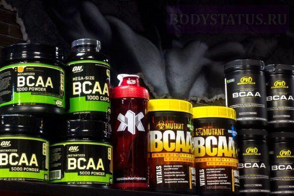 Влияние bcaa на потенцию