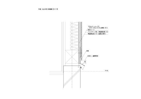 M 05mseikei Jpg 屋根 建築家 図面
