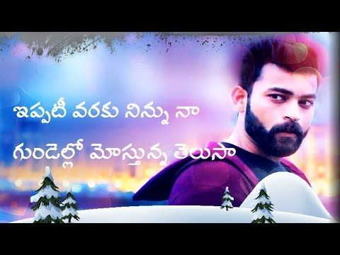 Arjun Reddy Movie Vijay Devarakonda dialogue in Telugu movie
