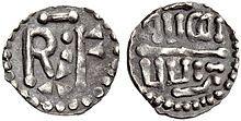 Denier de PEPIN LE BREF fabriqué à QUENTOVIC entre 754 et 768: Avers d'une monnaie portant l'inscription RXF, et revers avec l'inscription QUCCI VVIC; chaque côté est entouré d'une ligne de billes.- VIKINGS, CHRONOLOGIE DES INVASIONS, 6) : * 835 ...PEPIN 1° D'AQUITAINE, incapable d contrer les Scandinaves, ordonne l'évacuation des îles (NOIRMOUTIER, RE, OLERON). - * 839: des Varégues atteignent Constantinople via les fleuves et lacs russes.-
