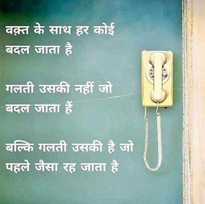 Punjabi Quotes Love Quotes In Marathi Hindi