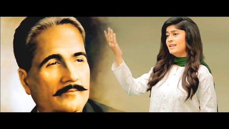 Parcham   Pakistan National Songs 2017   14 August 2017