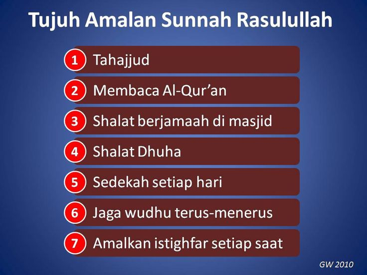 tujuh-amalan-sunnah.jpg (960×720)