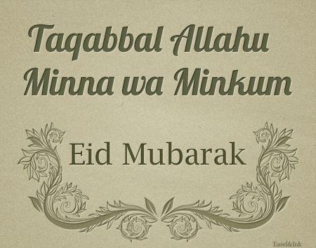 1433 ***Eid Greetings*** 2012