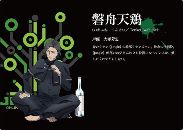 "Crunchyroll - ""K Return of Kings"" Anime Adds Rie Kugimiya and Hōchu Ōtsuka to Cast"