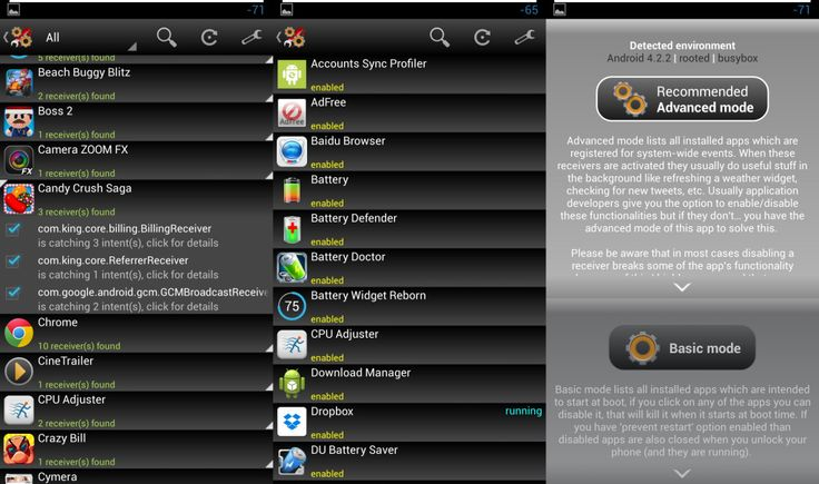how to find running apps on galaxy s5