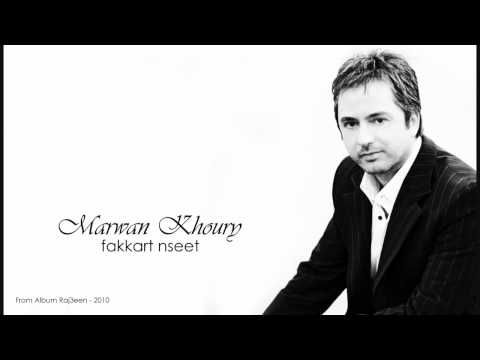 Marwan Khoury - Fakkart nseet / مروان خورى - فكرت نسيت - YouTube