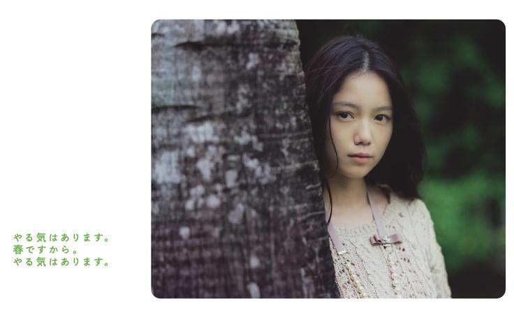 Aoi Miyazaki-Earth music & ecology  Spring Promotion