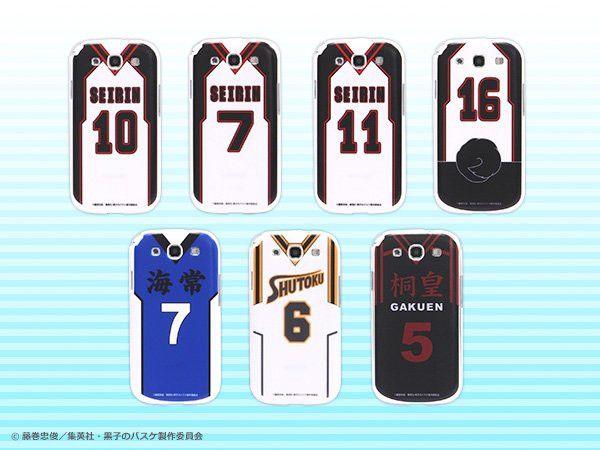 "Dress Your Smart Phone in a ""Kuroko's Basketball"" Uniform"