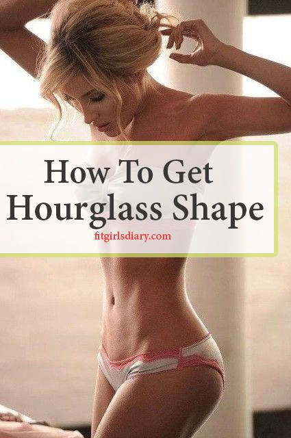 How To Get The Hourglass Body Shape -