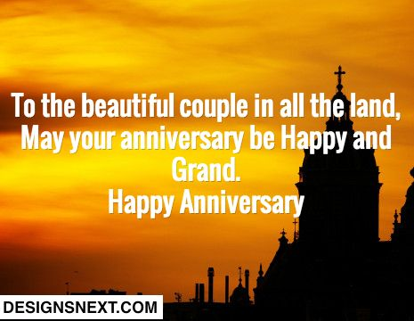 Awesome Happy Marriage Anniversary SMS