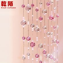 Curtain Poles, Tracks & Accessories Directory of Home Decor, Home & Garden and more on Aliexpress.com