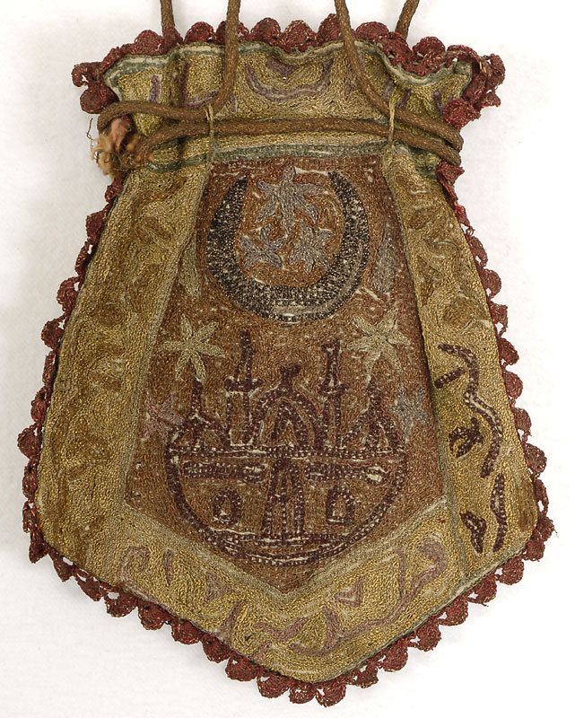 Late-Ottoman 'kese' (purse).  For men's tobacco. Embroidered with various colours of silk + gold threads.  19th century.