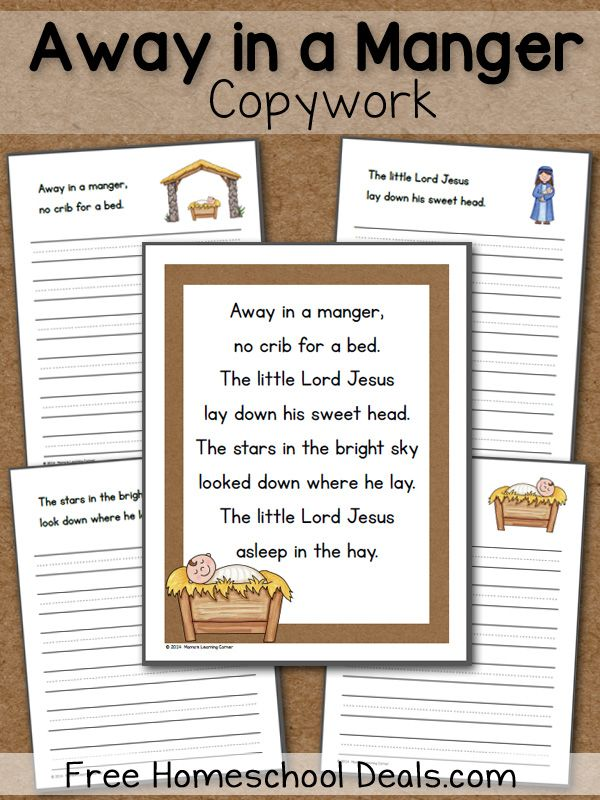 216 best images about christmas worksheets printables for Away in a manger coloring pages