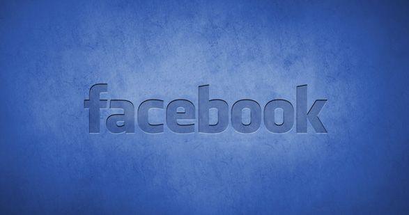 """""""Strategie"""" Facebook per rovinare velocemente l'immagine del tuo brand"""