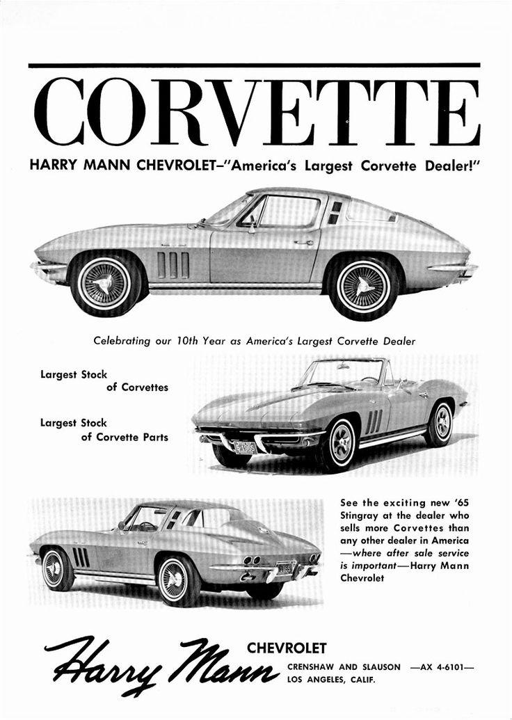17 best images about classic car ads 50 39 s 60 39 s 70 39 s on for Burke motor group used cars
