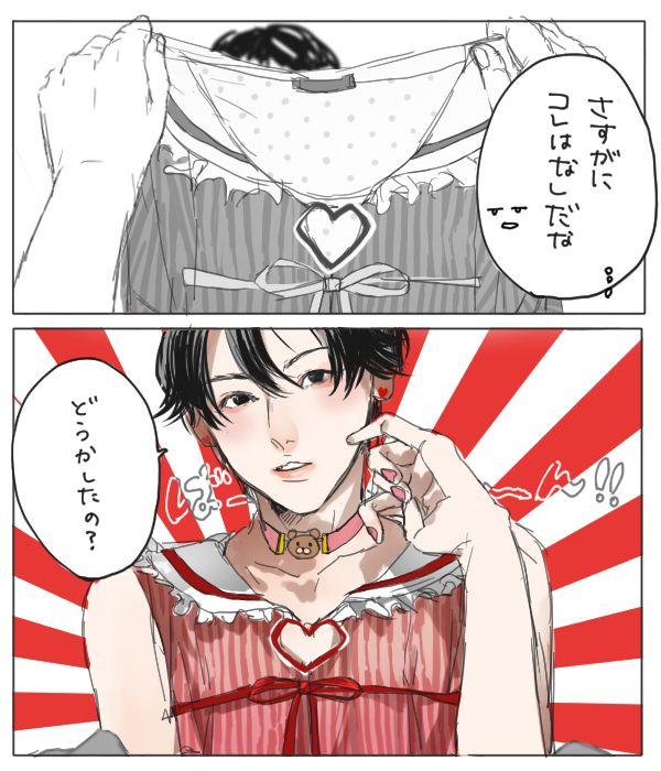 Litchi☆Hikari Club | ライチ☆光クラブ