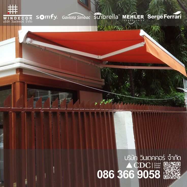 Retractable Folding Arms Awning