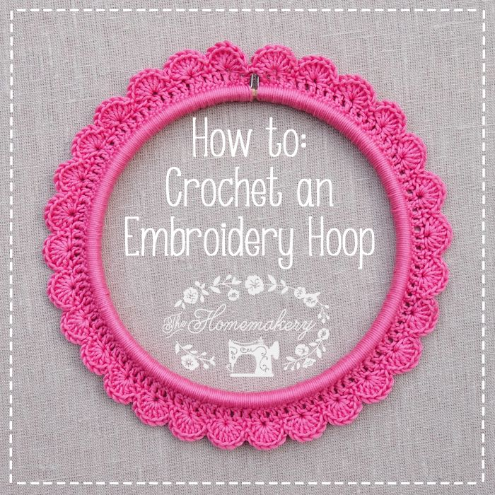 How to crochet around an embroidery hoop