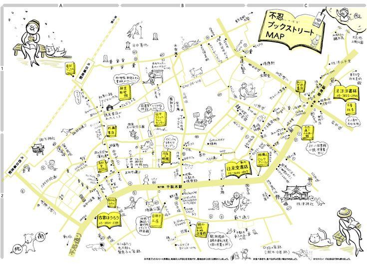 Google 画像検索結果: http://chihiblog.up.d.seesaa.net/chihiblog/image/map2005-2.jpg%3Fd%3Da1
