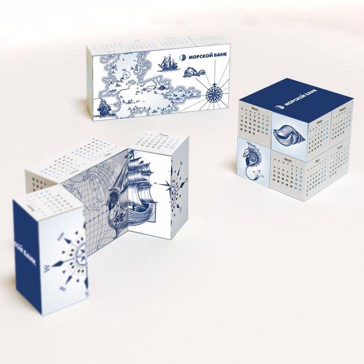 """Осень - время заказа календарей. Лет 15 назад конструкция """"а-ля кубик-рубик"""" была популярна, но потом не заслуженно забыта. Я вспомнила об этом формате и уговорила клиента попробовать. Поверьте, при правильном дизайне, ни один человек не сможет устоять! Будет вертеть и крутить)) Кто готов поэкспериментировать?) #календарь"""