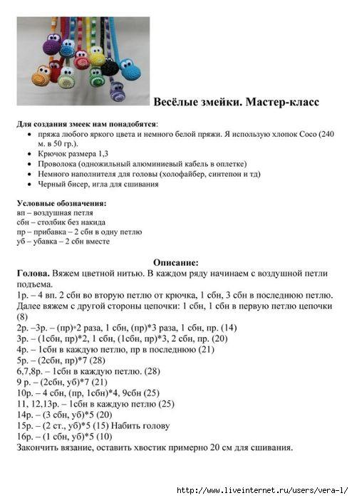 yFIwJbYnuPM (494x700, 157Kb)
