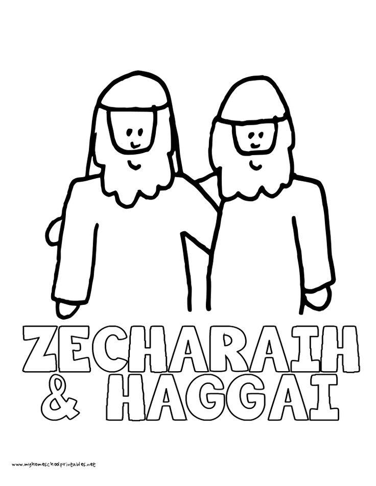 World History Coloring Pages Printables Zechariah Haggai