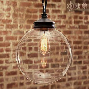 Vintage light bulb antique glass pendant light circle space ball bar lamp wrought iron lighting-inLED Lighting from Lights & Lighting on Ali...