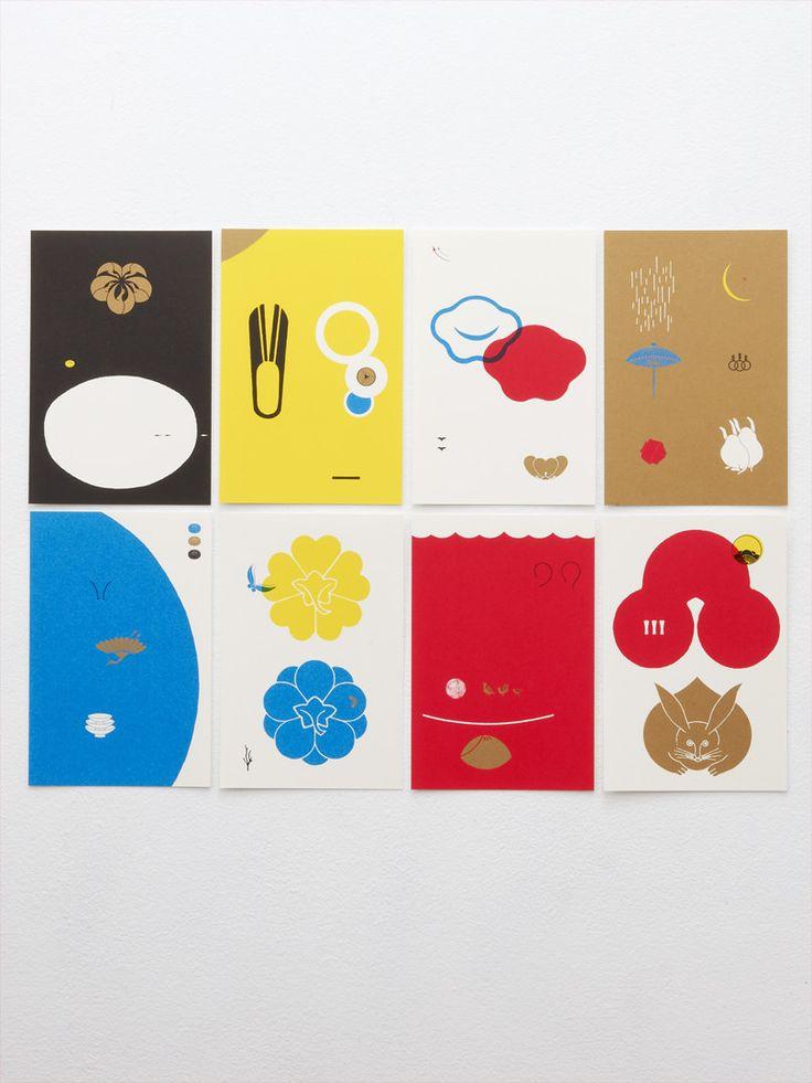 家紋ポストカード | DOUBLE MAISON