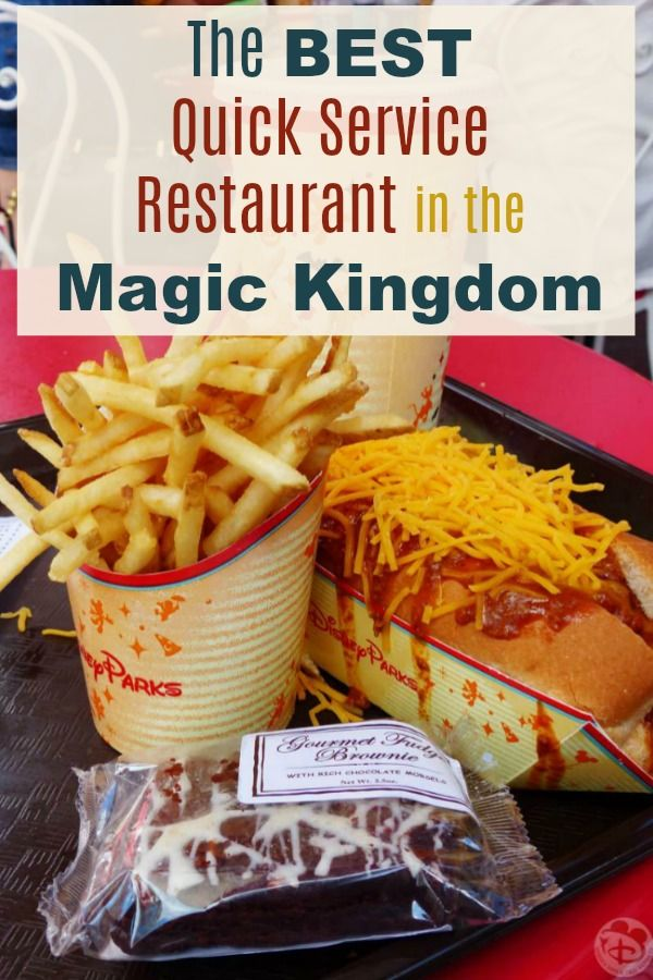 Walt Disney World Best Restaurants And Dining Who Is Sonny Eclipse Where Is Casey S Co Disney World Restaurants Disney World Vacation Planning Disney World