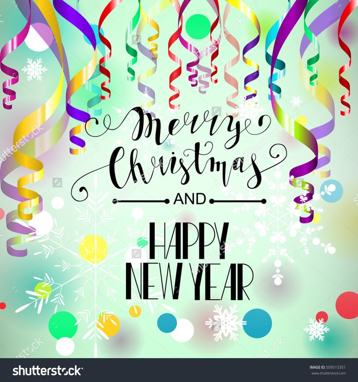 Merry Christmas and Happy New Year web banner. Colorful paper streamers and confetti. Vector illustration. Place for your text. Design for poster, invitation, gift certificate, card. Vector illustration