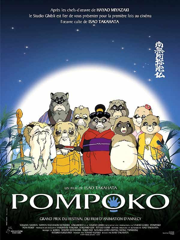 Pom Poko... one of my all time faves