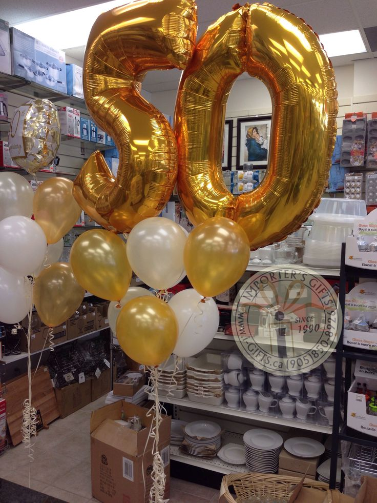 50th anniversary latex balloons