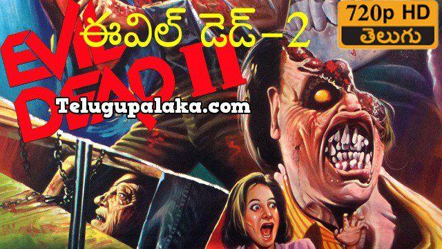 evil dead 1981 full movie download 720p
