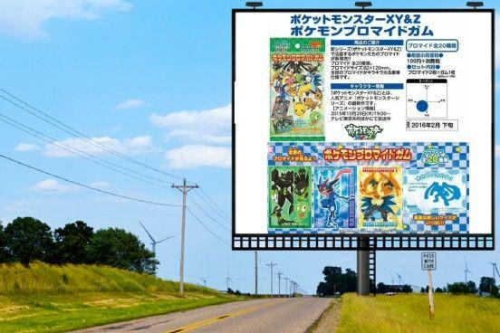 pokemon xy&z dvd