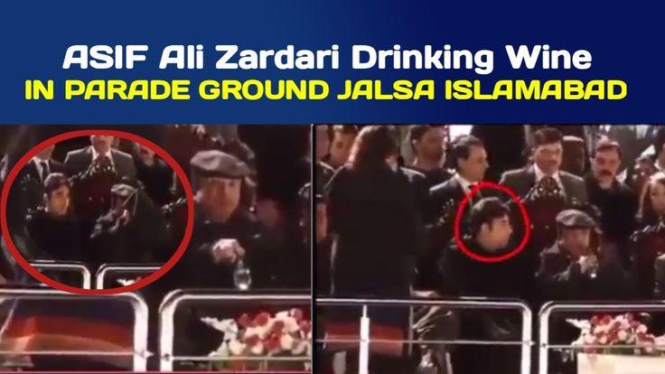 What Asif Ali Zardari is Drinking In islamabad Parade Ground Jalsa