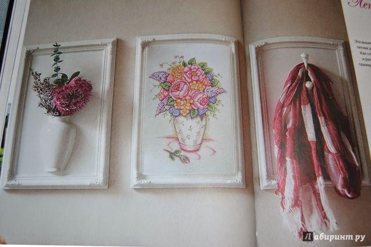 Иллюстрация 14 из 39 для Вышиваем крестом цветочные узоры. Картины, подушки, скатерти, салфетки - Сьюзен Бейтс | Лабиринт - книги. Источник: effe4effe