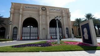 Saudi anti-corruption probe finds '$100bn was embezzled' - BBC News