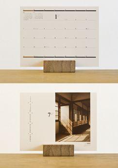 [Design/Art#20] 편집디자인(editorial design), 캘린더/북커버/인비테이션 : 네이버 블로그