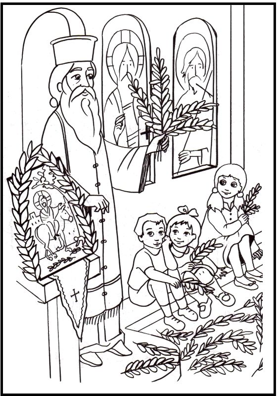 Colouring picture for Palm Sunday
