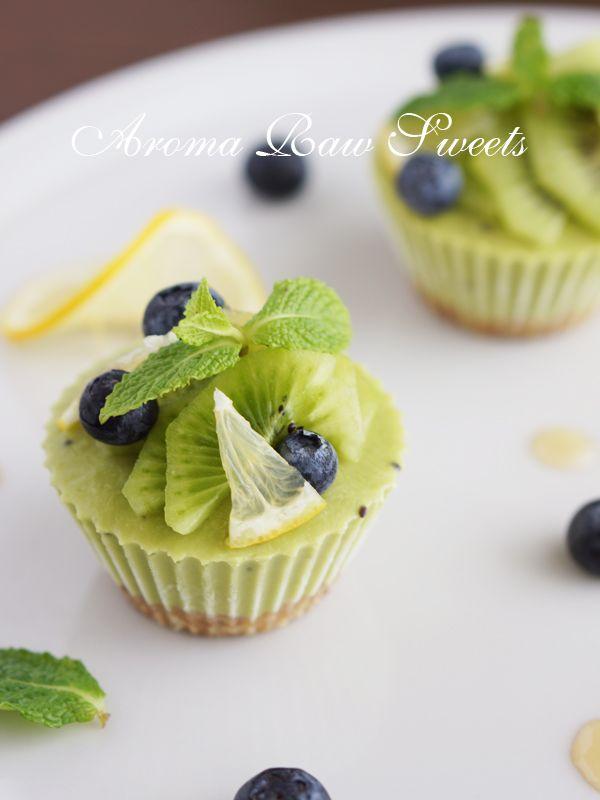 アボガドとキウイのフローズンタルト ~レモンの香りと共に~ Aroma Raw Sweets