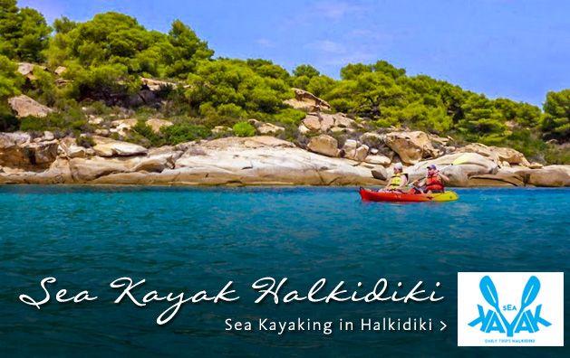 Sea Kayak Halkidiki. Sea Kayaking in Greece. #seakayaking #halkidiki #greece #sport #dreamingreece #travel #vacation #kayak #travelguide