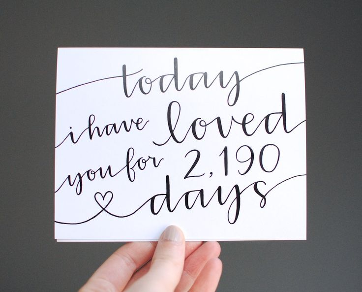 Retiring Soon Personalized Greeting Card Today I Have Loved You For So Many Days White Anniversary Cardsanniversary Ideas6 Month