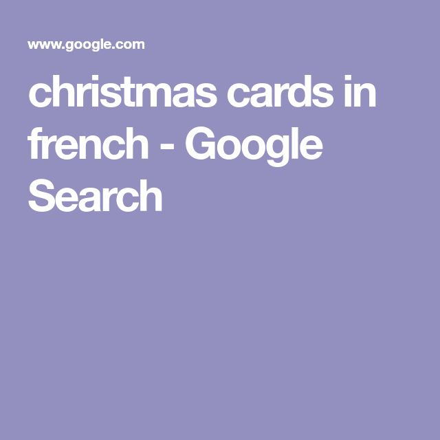 christmas cards in french - Google Search