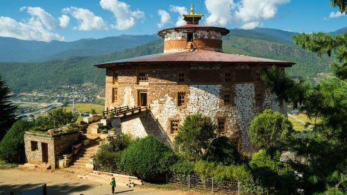 National Museum of Bhutan - Bhutan Tourism from India