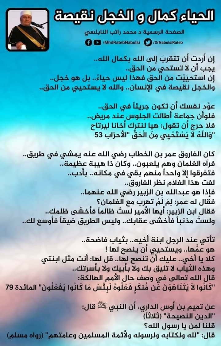 Pin By Right Ayman On إسلاميات Islamic
