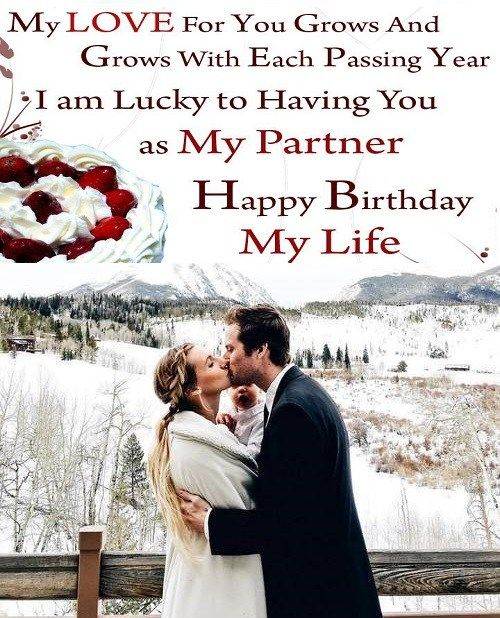 #HappyBirthday Best #Wishescard & #Greeting #card images & Messages for Husband & Wife #couple #lover