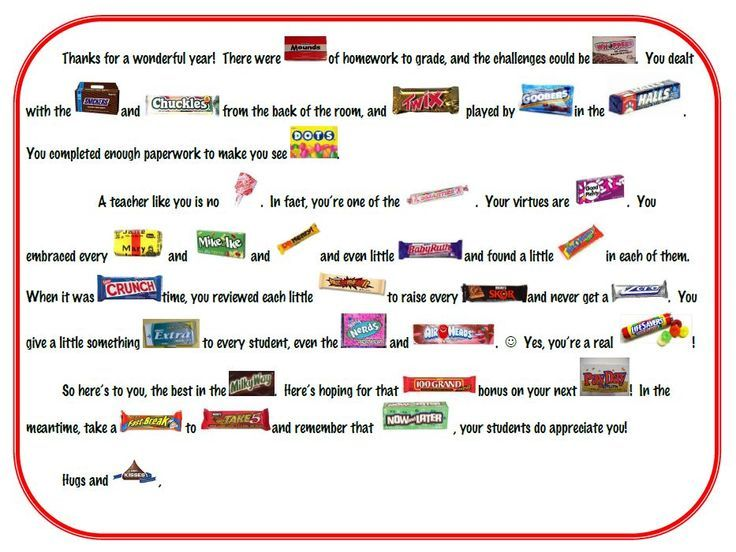 Best  Thank You Poems For Teachers Ideas On   Teacher
