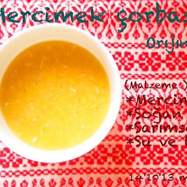 レンズ豆と、今日は玉ねぎをプラス。味付けは塩とニンニク、少しのバターだけ。 - 56件のもぐもぐ - Mercimek çorbası〜レンズ豆のスープ by mie 미에 मिए